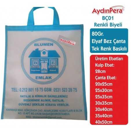 Bez Çanta (Körüksüz) BÇ01